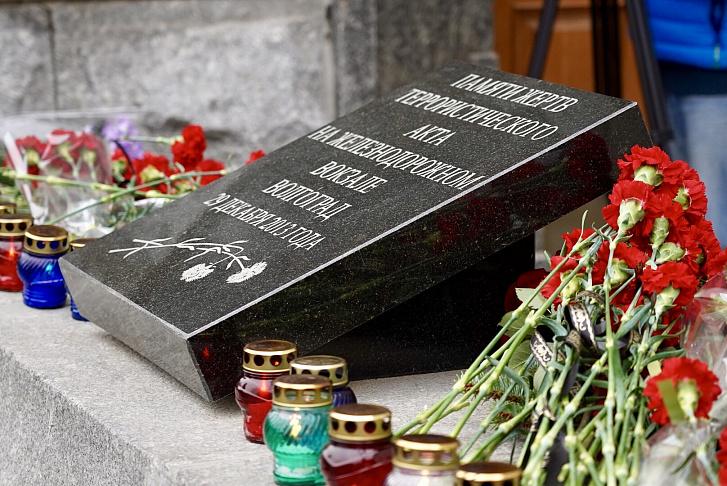 Без срока давности: в Волгограде вспоминают жертв терактов