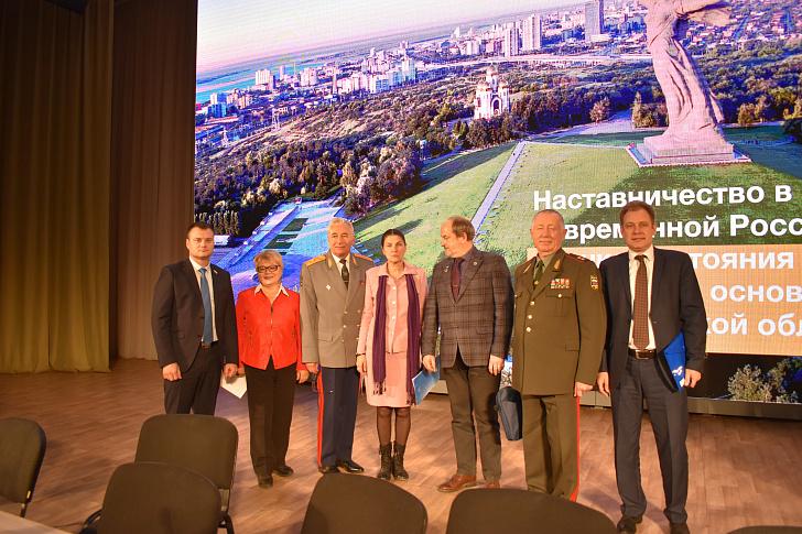 Депутат Волгоградской областной Думы Е.А. Кареликов принял участие в научно-практической конференции