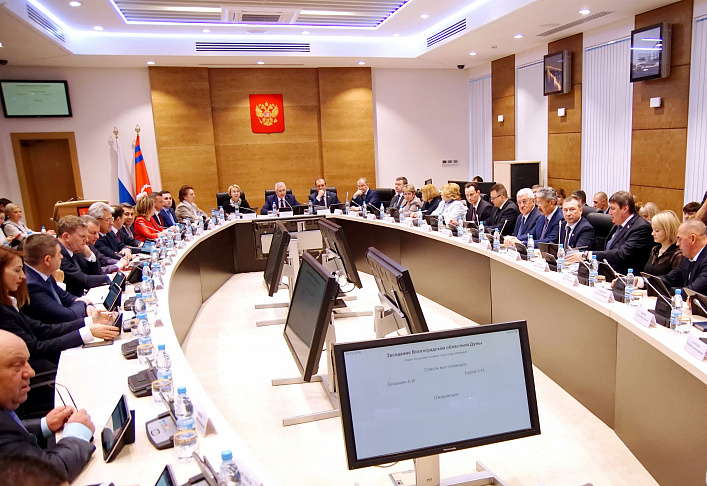 Олег Савченко: «Дополнительное бюджетное финансирование по нацпроектам поможет решению стратегических отраслевых задач»