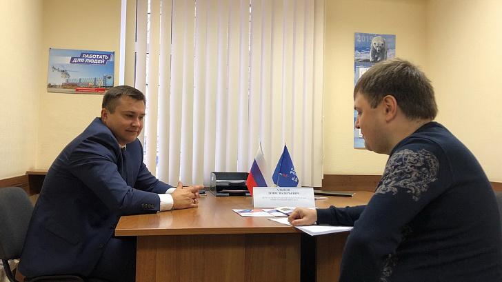Прием граждан в приемной Председателя Партии «Единая Россия» Д.А. Медведева