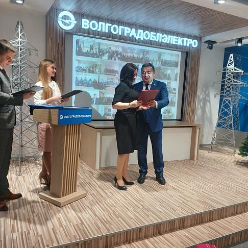 Работники энергетической отрасли отмечены наградами регионального парламента