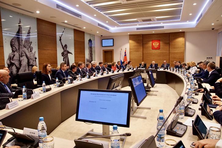 Региональный парламент утвердил поправки в областной бюджет на 2020 год