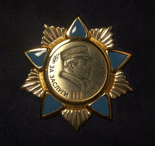 Руководитель фракции ЛДПР Волгоградской областной Думы Алексей Логинов удостоен высокой оценки руководства ЛДПР