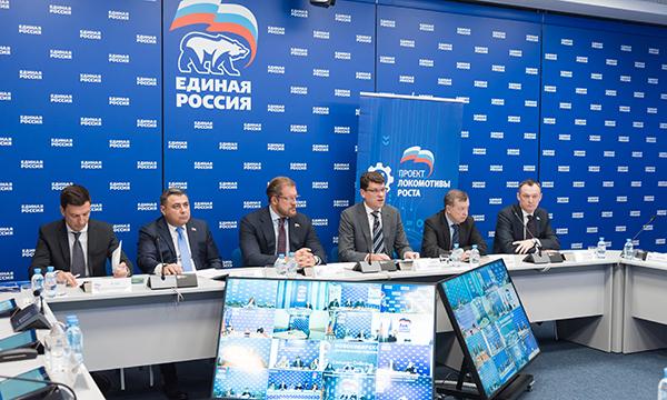 Руслан Шарифов  возглавит офисы партпроекта «Локомотивы роста» в Южном федеральном округе