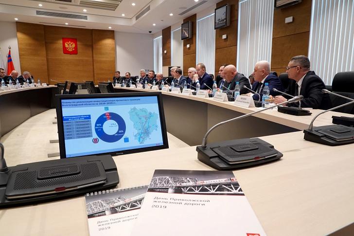 В Волгоградской областной Думе обсудили перспективы развития железнодорожного транспорта