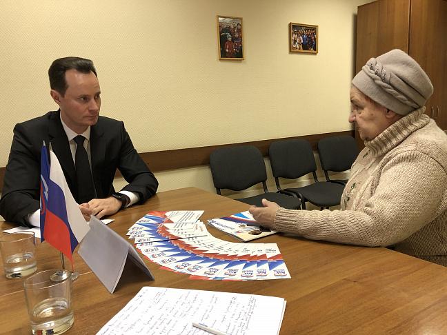 Владимир  Шкарин провел прием граждан