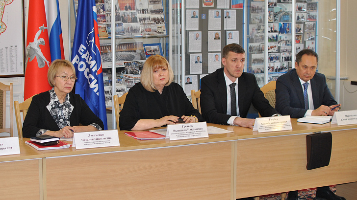 Думский комитет рассмотрел законопроект, направленный на повышение уровня благоустройства в населенных пунктах