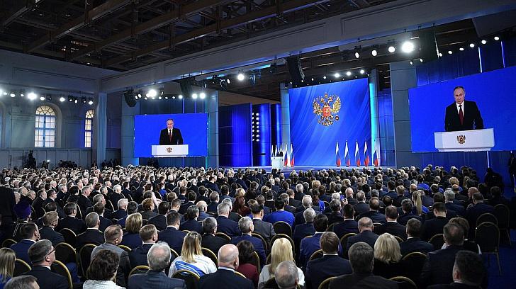В региональном парламенте обсудили реализацию Послания Президента России