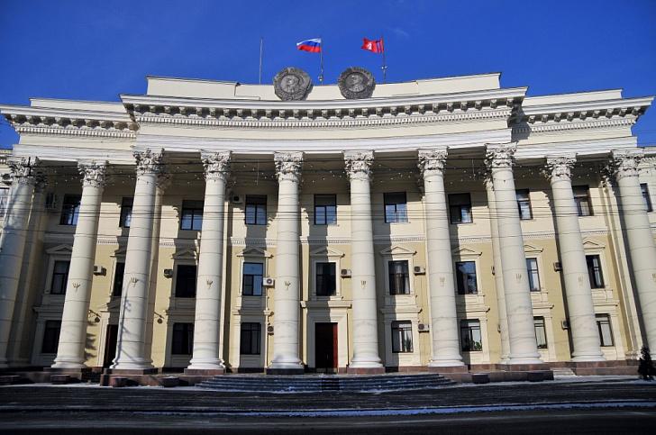 Заседание Волгоградской областной Думы