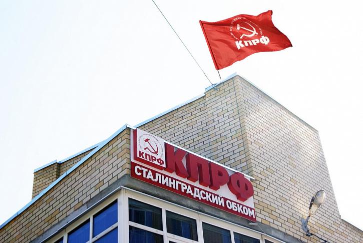 Фракция КПРФ Волгоградской облдумы попала в ТОП-5 по медиа-активности среди регионов России