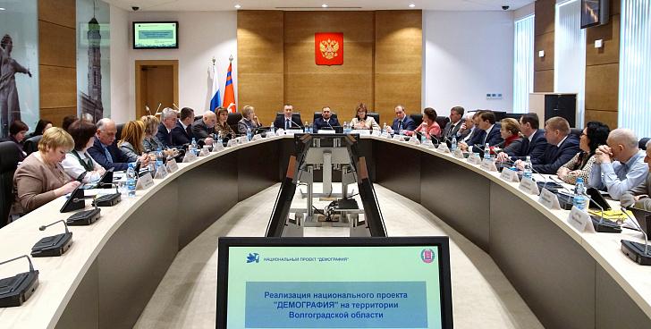 В 2020 году на реализацию нацпроекта «Демография» в волгоградском регионе предусмотрено более 6,3 млрд рублей