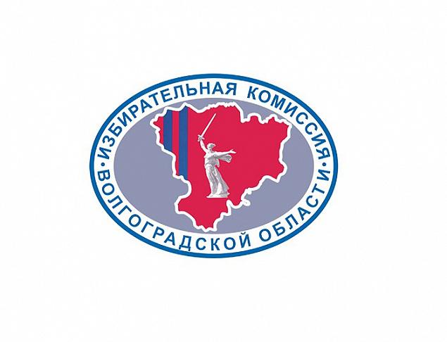 Депутаты рекомендовали новую кандидатуру в областной избирком