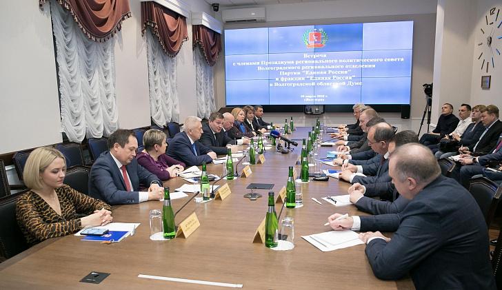 Глава региона встретился с руководством реготделения «Единой России» и областными парламентариями