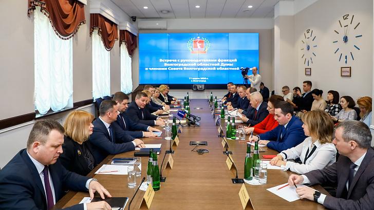 Губернатор Андрей Бочаров провел встречу с Советом Волгоградской областной Думы
