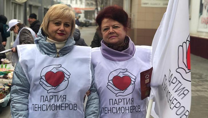 Позиция Евгения Кареликова, руководителя фракции «Российская партия пенсионеров за социальную справедливость» по поправкам в Конституцию