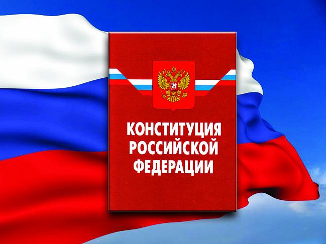 Региональный парламент одобрил закон о поправках к Конституции страны