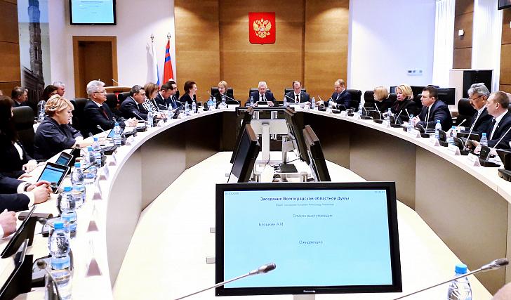 Торгово-промышленная палата региона получила право законодательной инициативы