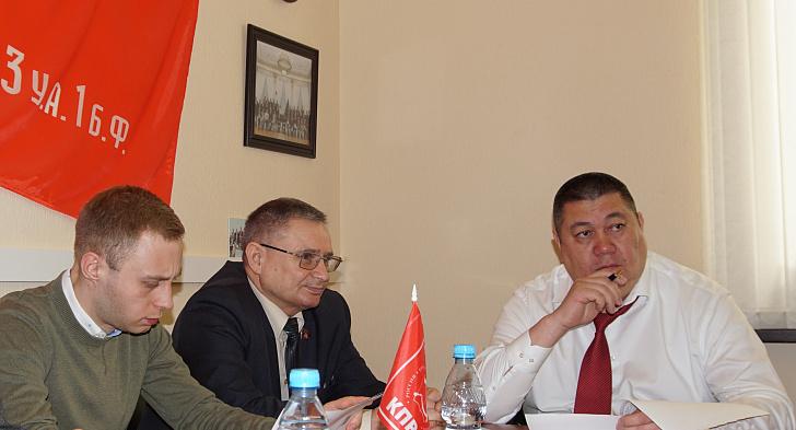 В областной Думе обсудили изменения в антикоррупционное законодательство