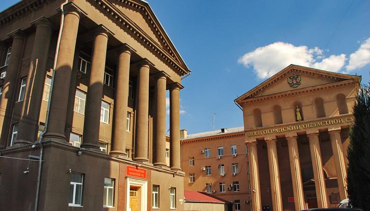 В судейском корпусе Волгоградской области состоялись новые назначения