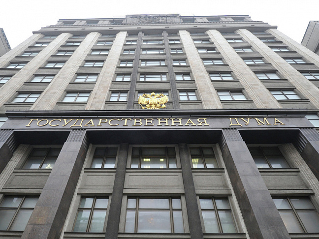 Вячеслав Володин: Госдума приняла поправки в бюджет, направленные на дополнительную поддержку регионов