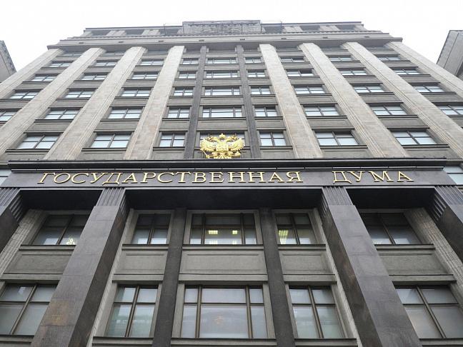 Госдума приняла пакет законов, направленных на реализацию мер, предложенных Президентом России