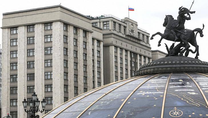 Поздравление председателя Волгоградской областной Думы Александра Блошкина с Днем российского парламентаризма