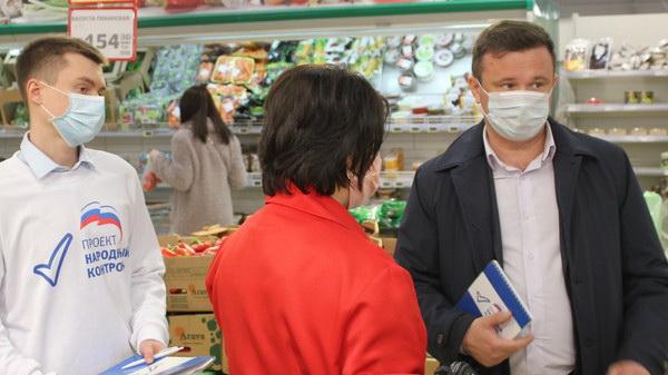 Работу магазинов и аптек взяли на общественный контроль