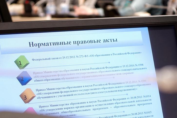 Госуслуги переходят в цифровой формат