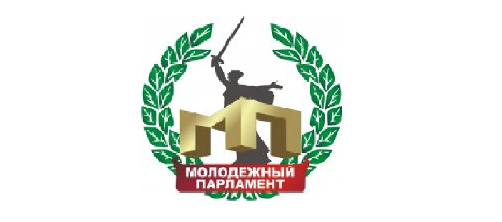 В Волгограде прошло заседание Совета регионального Молодёжного парламента