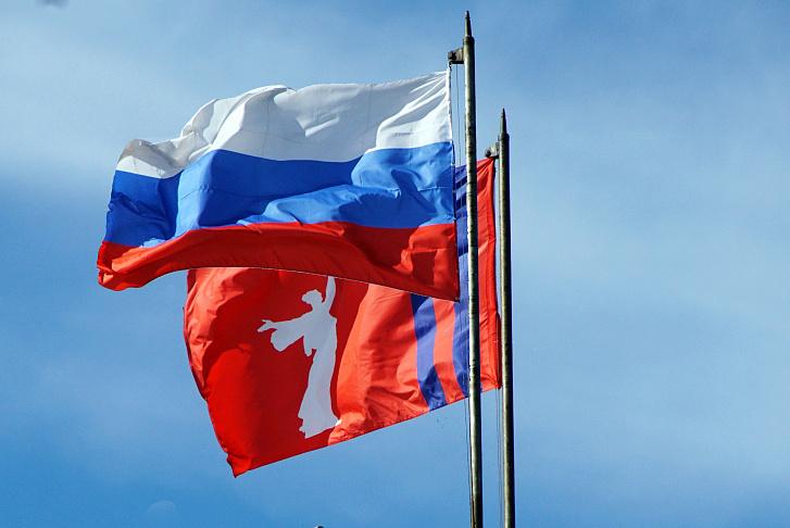 Поздравление председателя Волгоградской областной Думы Александра Блошкина с Днем России