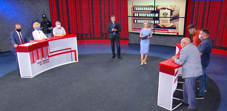 Регион готовится к проведению общероссийского голосования по поправкам в Основной закон и опроса об исчислении времени