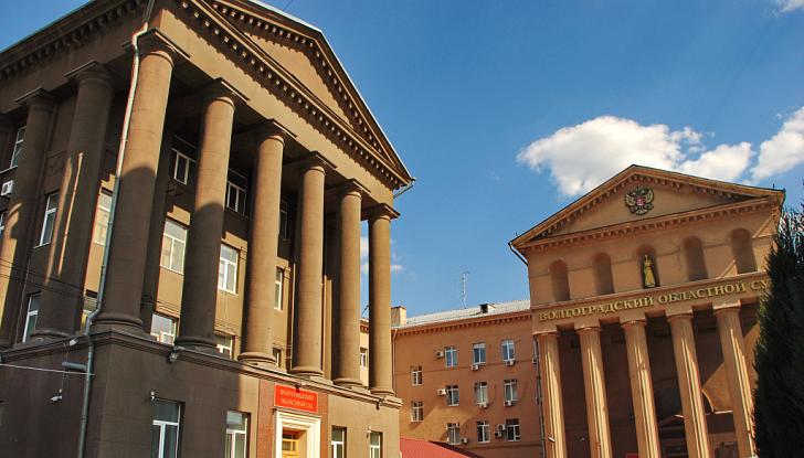 Региональный парламент принял решение о назначении мировых судей