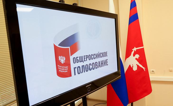 Руководители фракций Волгоградской областной Думы проголосовали за поправки в Основной закон страны