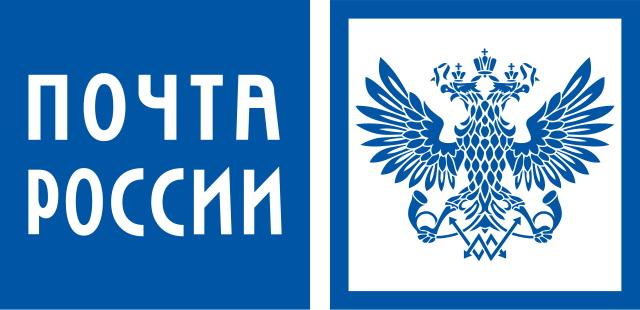 Поздравление председателя Волгоградской областной Думы  Александра Блошкина с Днем российской почты