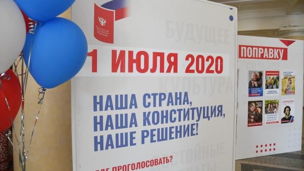 В регионе подводят итоги голосования