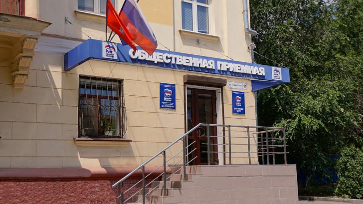 В Волгоградской области пройдет неделя приемов по защите прав потребителей в сфере туристических услуг