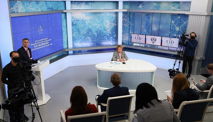 Валентина Матвиенко: Подавляющее большинство законов, разработанных и одобренных в этом году, имеет выраженную социальную направленность