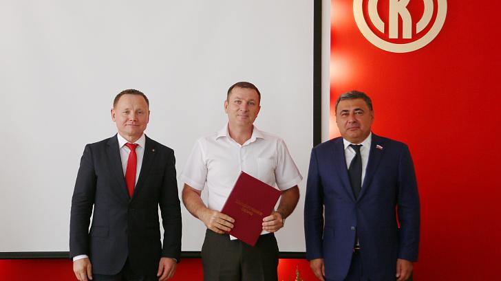 Волгоградских металлургов поздравили с профессиональным праздником