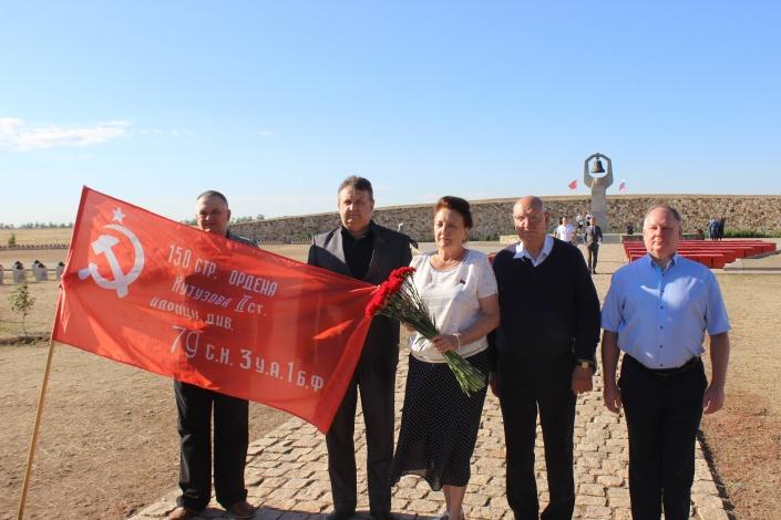 Депутаты-коммунисты приняли участие в церемонии перезахоронения бойцов Сталинградской битвы