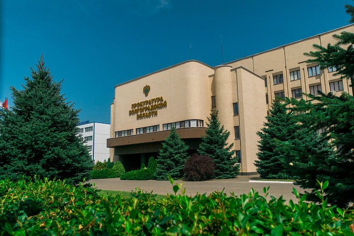 Депутаты поддержали новый порядок назначения прокурора области