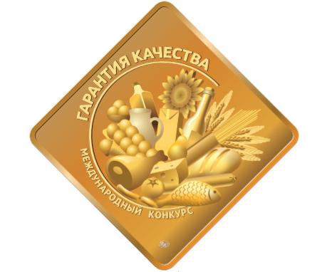 «ГАРАНТИЯ КАЧЕСТВА - 2020»