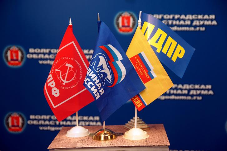 Лидеры фракций Волгоградской областной Думы прокомментировали итоги выборов