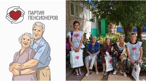 Руководитель фракции «Российская партия пенсионеров за социальную справедливость»  Е.А. Кареликов поздравил людей  старшего поколения с Международным днем пожилых людей