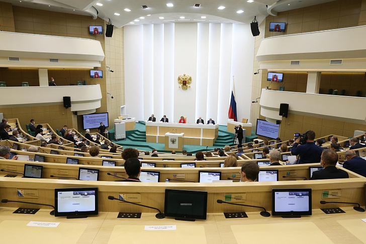 В Совете Федерации обсудили проект главного финансового документа страны на ближайшие три года