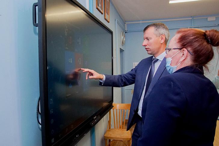 В учреждениях образования Волгоградской области внедряются цифровые технологии