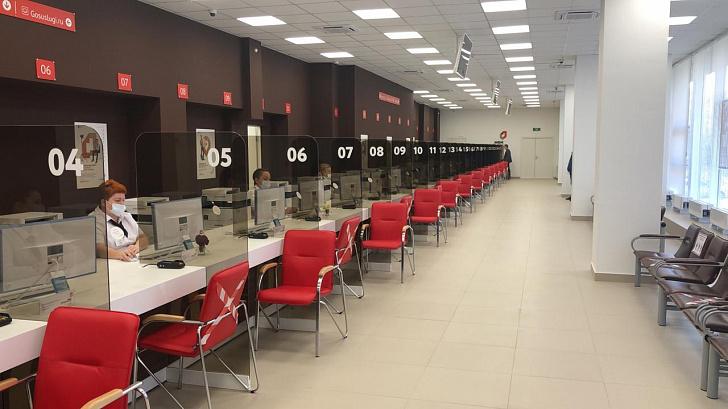 В Волгограде открылся новый офис по предоставлению государственных и муниципальных услуг населению