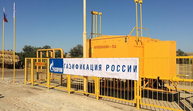 В Волгоградской области реализуется программа газификации поселений